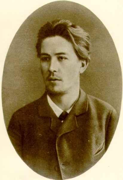 Фотоальбом и портреты А П Чехова А П Чехов Москва 1885 г